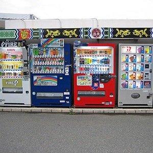 Vending Machines Japan-Amazing Facts About Japan