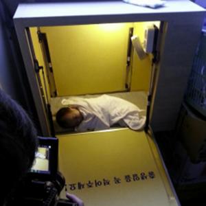 Jong-rak  Baby Box- Random Facts List