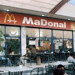 Madonal-Unique Restaurants Around the World