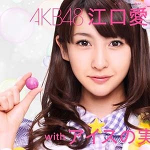 Fake Pop Star Japan- Interesting Fakes