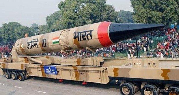 Agni Missile III