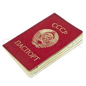 soviet passport