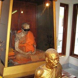 Mummified Buddhist Monk